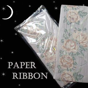 Wide Paper Ribbon, Victorian Style Floral